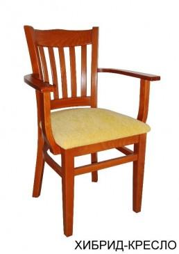 Стол Хибрид - кресло