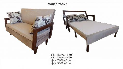 Модел Ади