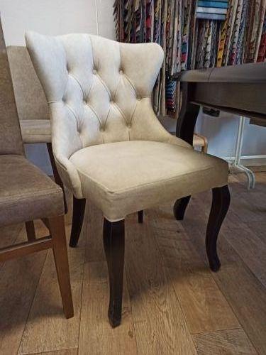 Кресло Сантал 149лв.